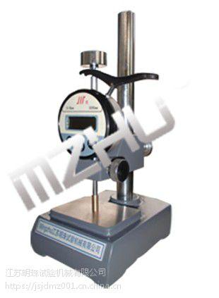 MZ-2040B、2041B 塑料薄膜台式手提式电子测厚仪