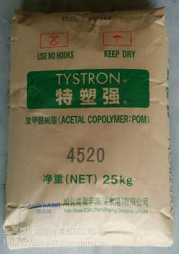 耐磨蚀性POM 共聚物日本旭化成HC450