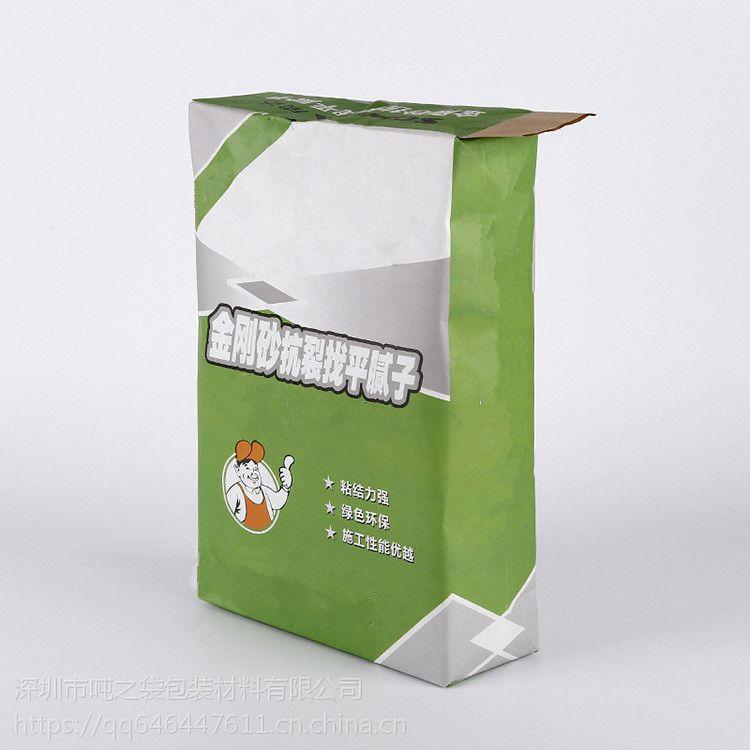 吨之袋包装 厂家直供 牛皮纸袋 阀口袋 纸塑复合袋 欢迎定制