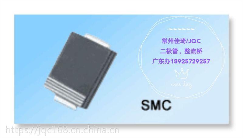 常州佳琦生产供应全系列插件贴片肖特基二极管JQC广东办事处