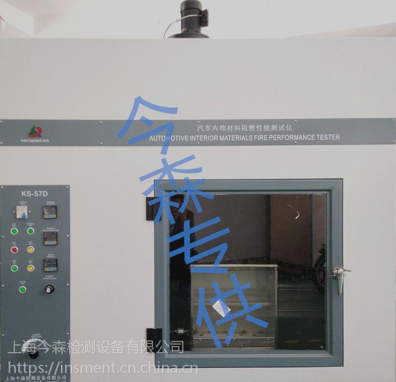 ECE-R118附录8 垂直燃烧测试仪生产商