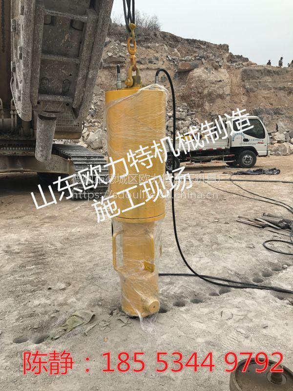 欧力特 供应甘肃临夏大型岩石开山机挖机带动胀裂开采岩石设备