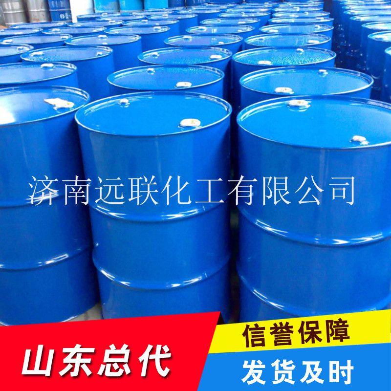 吉林石化op-10价格 远联化工让利顾客 优惠促销
