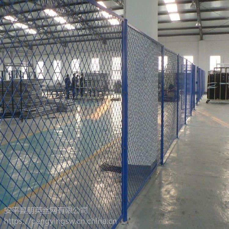 厂家直销 仓库隔离带车间防护网 浸塑隔离网围栏网