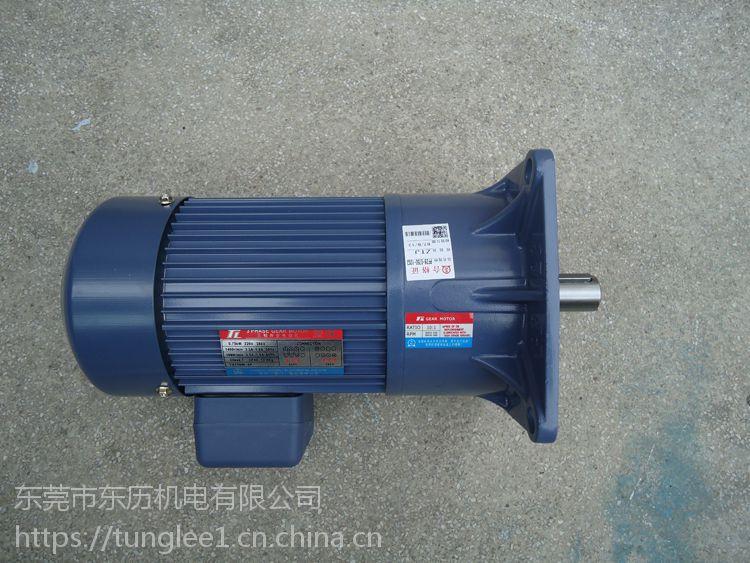供应 东力200w减速机,厦门东历200w减速机PL22-200-30S3B 一级代理直销