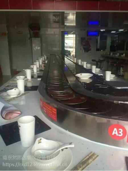 麻辣烫串串香火锅 全套设备厂家定制