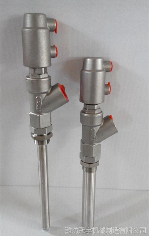 新型灌装用阀 加长杆气动角座阀 -14mm -20mm杆灌装阀