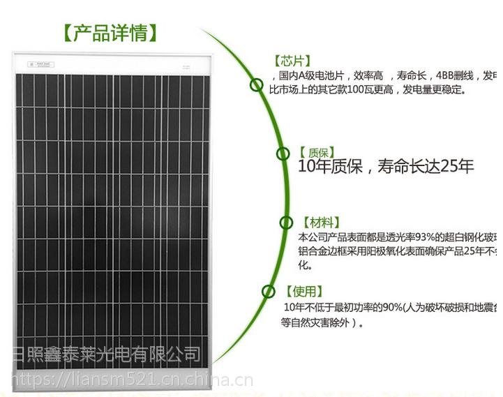 供应家庭并网用300W多晶太阳能电池板 光伏发电系统