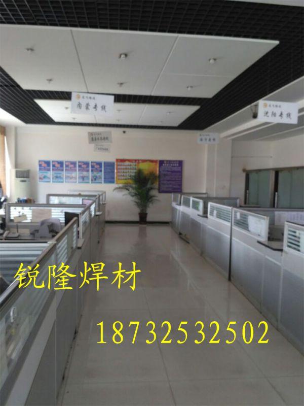 http://himg.china.cn/0/4_538_235840_600_800.jpg