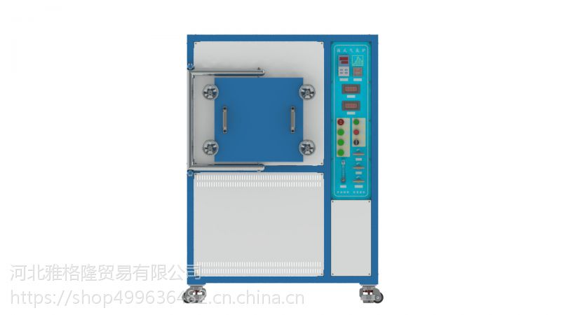雅格隆马弗炉YGLQF1200度高温实验电炉工业淬火炉真空箱式炉电阻炉硅碳棒