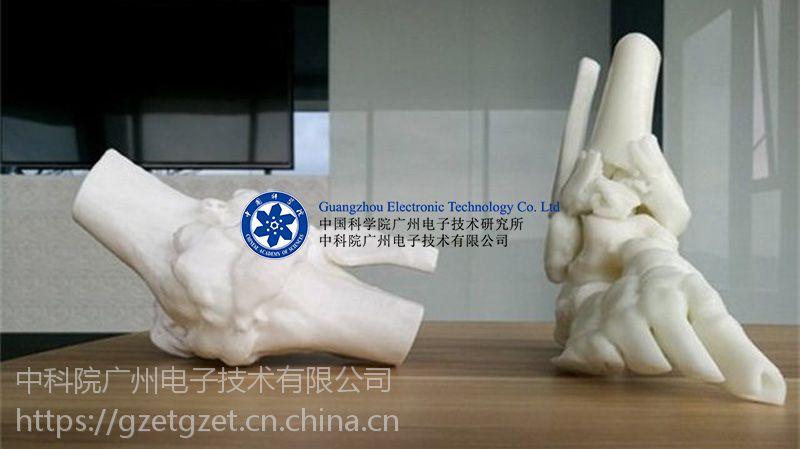中科院医疗手术导板3D打印机