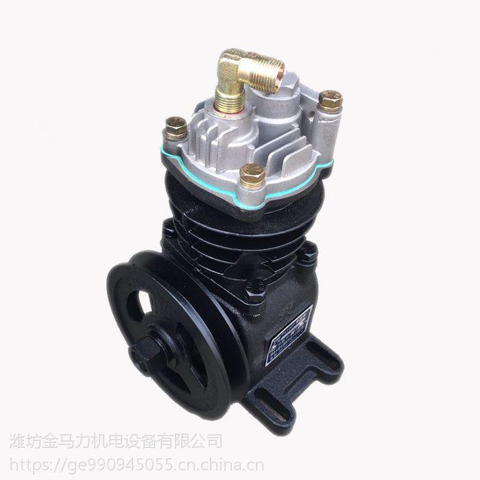 洛阳一拖东方红农机配件 空气压缩机/气泵 配6105增压柴油机 厂家直销