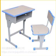 学生课桌椅@河南郑州学生课桌椅@学生课桌椅批发厂家