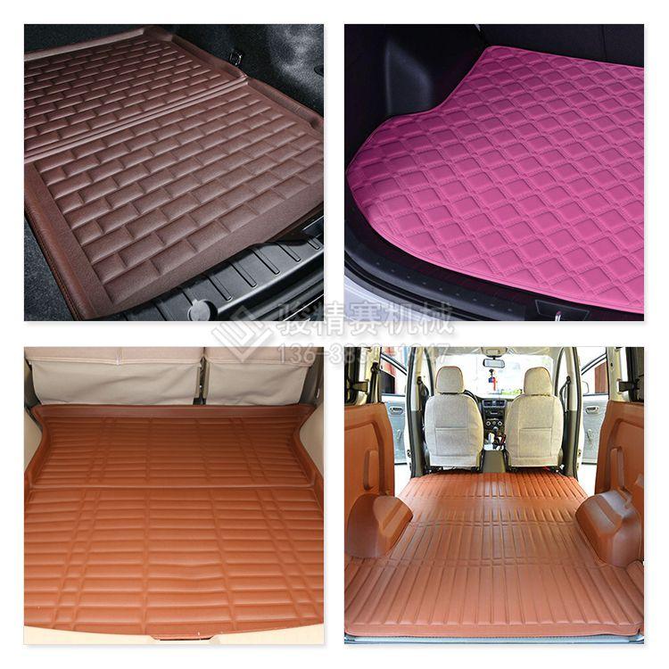 汽车后备箱垫生产设备 重庆汽车后舱垫高周波焊接机多少钱一台?