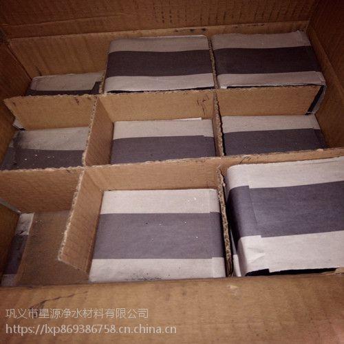 四川蜂窝活性炭星源出厂价格