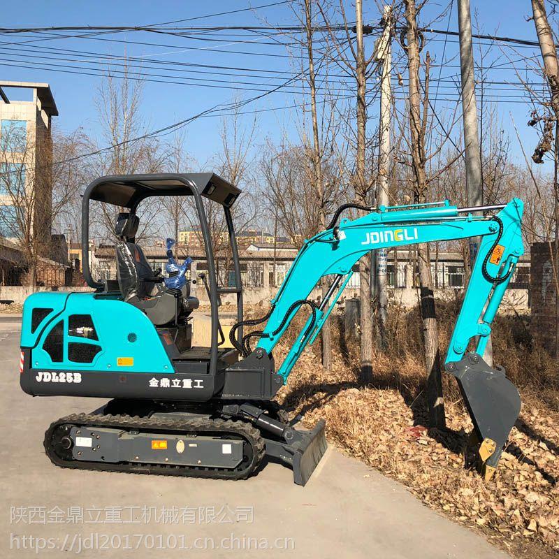 供应国产微挖 自来水管道用小型挖掘机 微型挖沟机 不费事 金鼎立