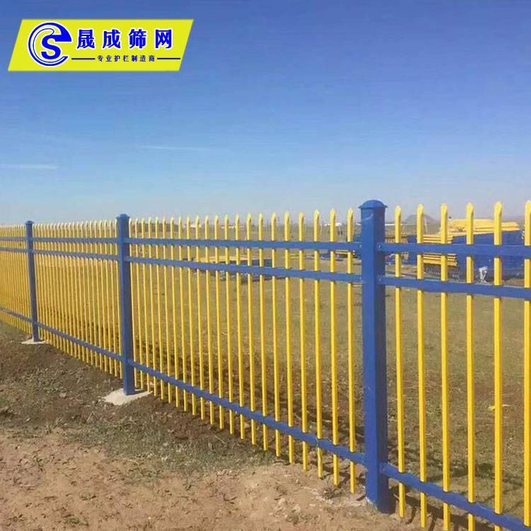 梅州小区金属护栏价格 汕尾厂家锌钢栅栏 公园隔离栏
