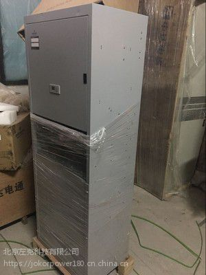 艾默生PS48600-3B-2900U,艾默生室内通信电源48V600A