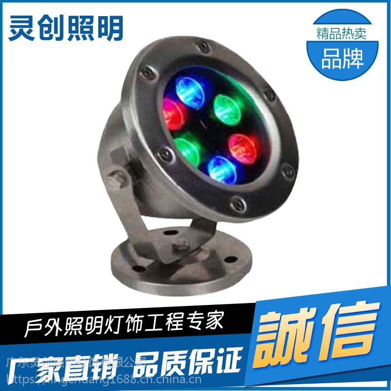福建三明灵创厂家大功率LED水底灯 水下灯 水池灯 七彩6W 9W 12W