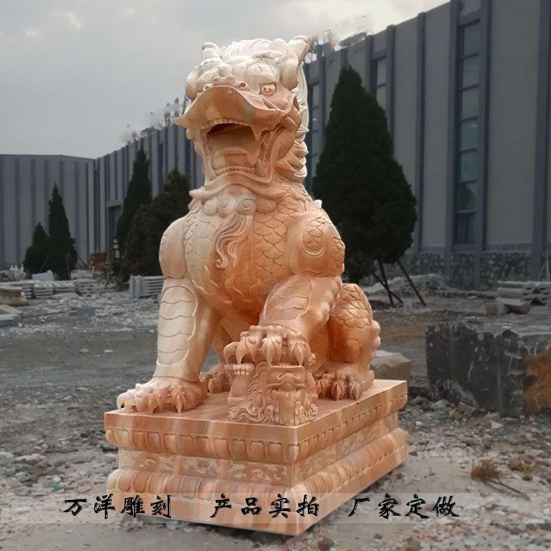 石雕麒麟晚霞红门口镇宅招财麒麟神兽摆件一对曲阳万洋雕刻厂家现货加定做