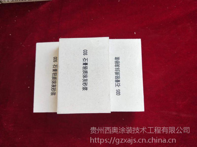 贵阳磷石膏开发与传统抹灰产品比优点多