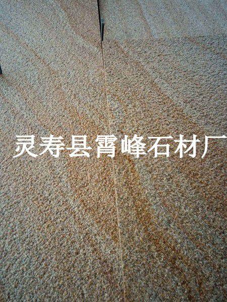 3公分柏坡黄荔枝面 5公分柏坡黄火烧面 柏坡黄 石材厂家