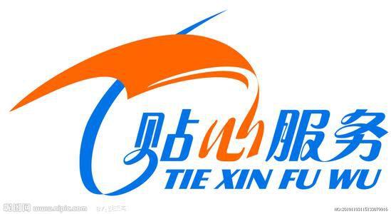 http://himg.china.cn/0/4_539_228152_549_300.jpg