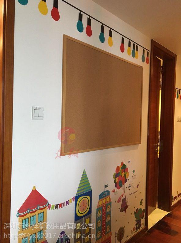 惠州木框展示公告板O东莞麻布水松板挂式O水松板留言板