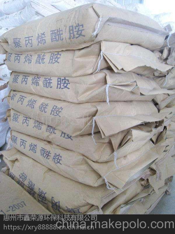 太原聚丙稀酰胺煤矿专用絮凝剂厂家直销