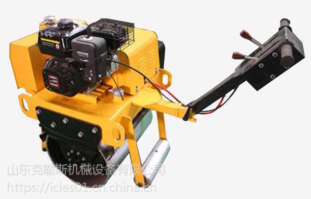 安康手扶式克勒斯豪华双液压单钢轮350F