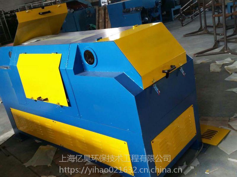 供应亿昊环保产品焊丝生产盘圆专用无酸洗砂带除锈机SD-55