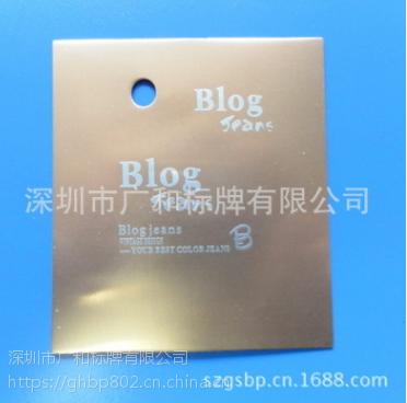 大量供应黄铜材质的腐蚀标牌 铜质腐蚀标牌