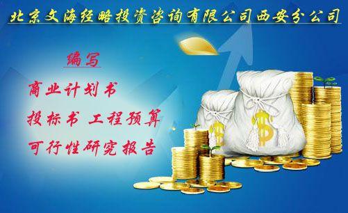 http://himg.china.cn/0/4_539_236348_501_306.jpg