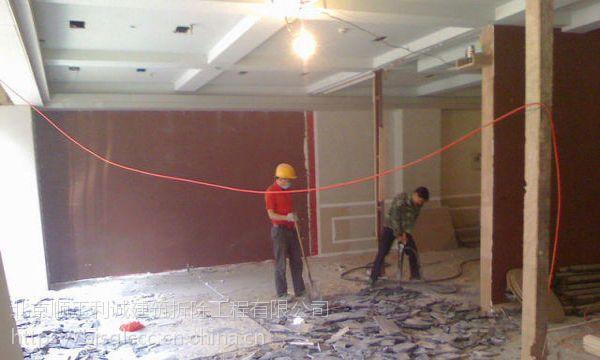 北京专业拆除公司13801274570专业写字楼拆除改造