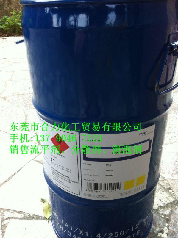 http://himg.china.cn/0/4_539_236792_598_800.jpg