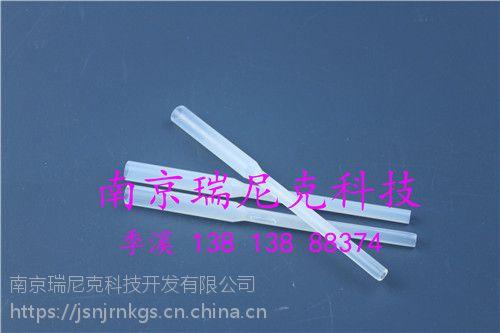 特氟龙FEP移液枪头吸管耐酸碱耐高温5ml