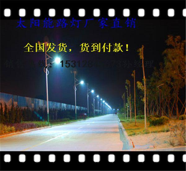 http://himg.china.cn/0/4_539_238382_600_550.jpg