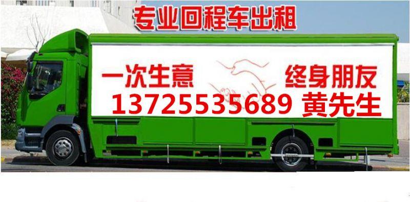 http://himg.china.cn/0/4_539_242334_800_395.jpg