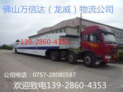 顺德乐从有到大同阳高县正规货运公司