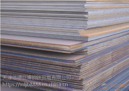 CCSD船板_CCSD船用钢板*天津/现货