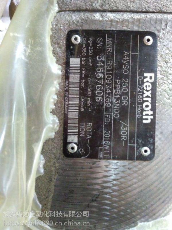 力士乐R910999927 AE-A4VSO180DR/30R-PPB13N00原装现货