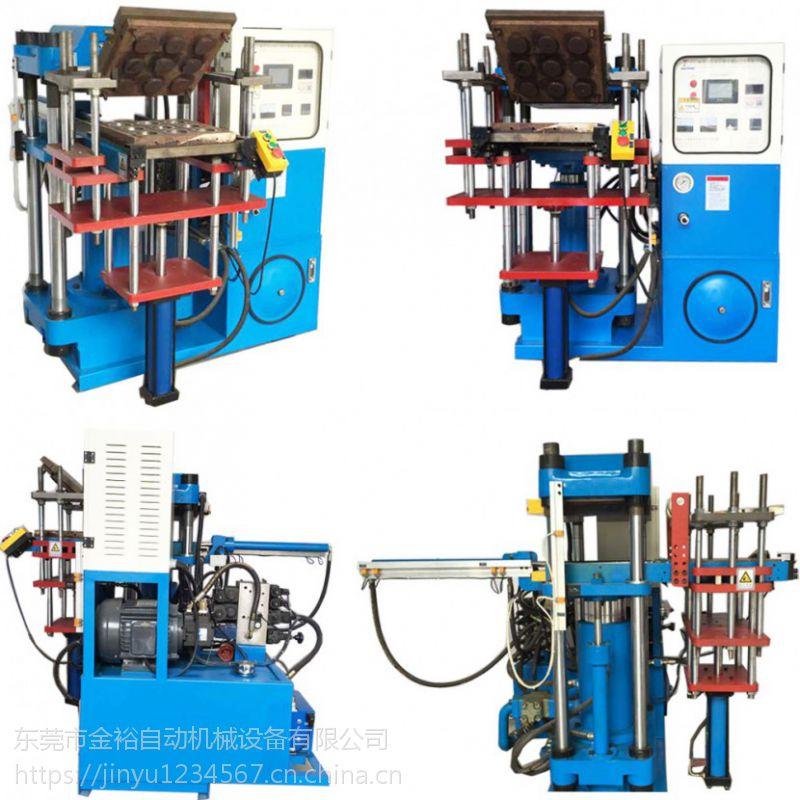 湖南自动油压机 四柱油压机 厂家直供