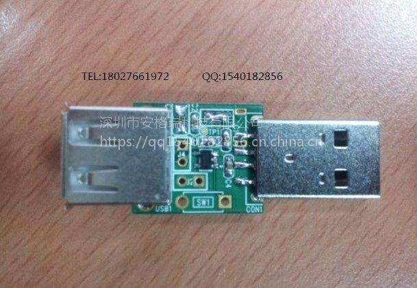 UC2500多口智能USB识别限流IC解决方案