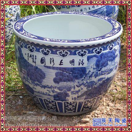 陶瓷大缸特大号 镇宅风水陶瓷大鱼缸 酒店开业招财陶瓷大缸