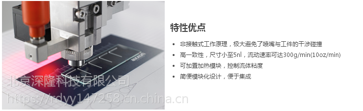 北京自动涂胶机 深隆STT1013 自动涂胶机 涂胶机器人 汽车玻璃涂胶生产线
