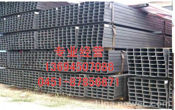 哈尔滨市镀锌槽钢产品