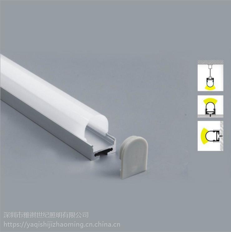 雅祺2027-13吊线灯 厂家直销led室内常规硬灯条 晶元芯片低压灯具