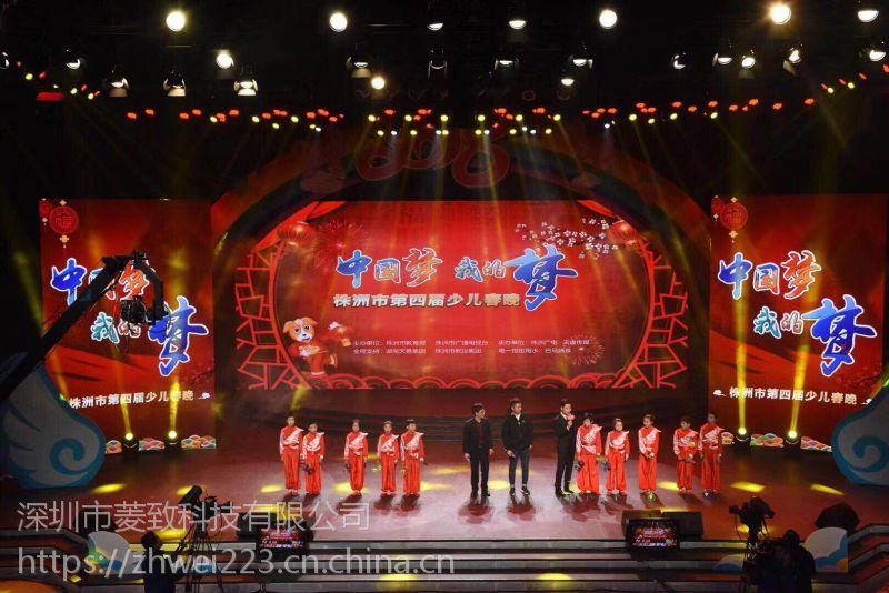 供应四川资阳、室内晶元LEDP2.5全彩显示屏的一些常识概念及讲解 、深圳市菱致科技