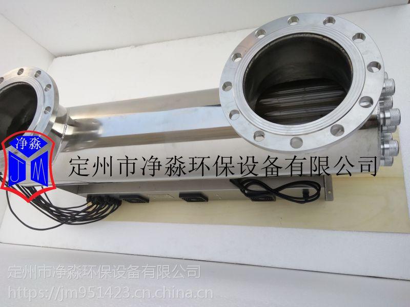 定州净淼环保直销紫外线灭菌消毒器JM-UVC-975