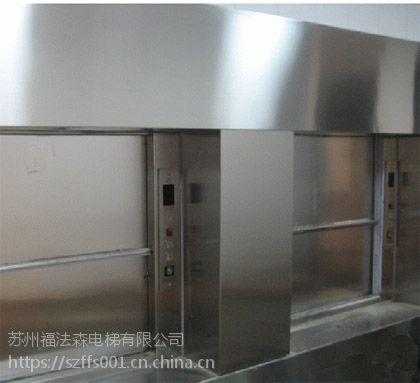 苏州福法森电梯厂家直销杂物电梯介绍